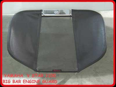 YAMAHA 1100 VSTAR  OEM BIG BAR GUARD